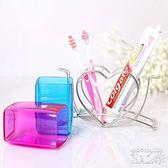 創意心形不銹鋼 情侶牙杯牙膏牙具架OU1112『科炫3C』