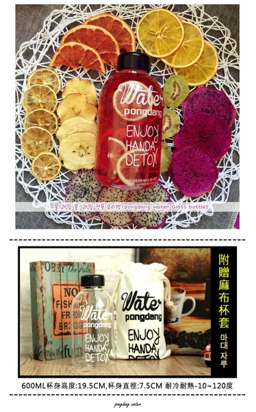 貝比幸福小舖【91000-H1】韓國Warer 600ML玻璃瓶 隨身瓶+麻布套 水壺