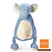 美國MiYim有機棉 動物後背包 芬恩象象【WEMI040050003】
