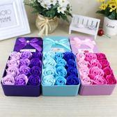 方形禮盒漸變創意花12朵玫瑰花節日 新年禮物香皂套裝鐵盒 sxx1891 【衣好月圓】