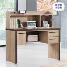 【水晶晶家具/傢俱首選】HT1734-3...
