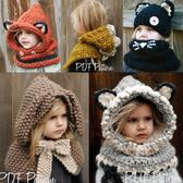 狐貍披肩帽子秋冬毛線針織帽圍脖寶寶披肩衣服嬰兒童連 『優尚良品』