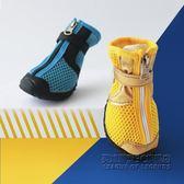 狗鞋子涼鞋金毛薩摩耶透氣大型犬寵物涼鞋藍色黃色狗腳套