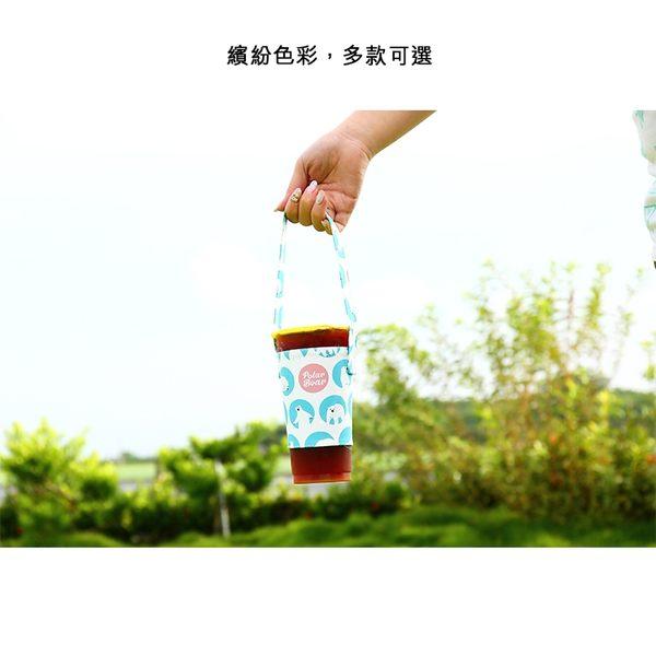 彩色可愛動物防水手提杯套 手搖飲料專用  多款可選【庫奇小舖】