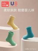 babycare嬰兒襪子春秋純棉新生兒寶寶襪子036個月地板襪嬰兒童襪 全館免運