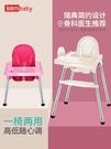 兒童餐椅寶寶餐桌吃飯座椅嬰兒BB凳學坐【...