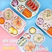 寶寶餐具套裝兒童餐盤分格卡通家用防摔可愛吃飯碗輔食【奇趣小屋】