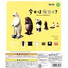 正版 TANITA 熊貓之穴 站上TANITA體重計的動物們 扭蛋公仔 扭蛋 轉蛋 全套6款 COCOS TU002