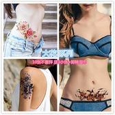 套裝紋身貼防水女持久仿真性感誘惑韓國玫瑰花遮疤腹部胸刺青貼 生日禮物