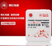 110V轉220V變壓器3000W台灣大功率使用 NMS 小明同學