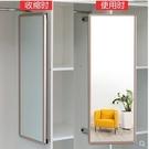 ( 促銷95折 ) 衣櫃鏡子推拉鏡衣櫥內...