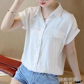 2021夏裝韓版棉麻白襯衫女顯瘦百搭翻領亞麻襯衣短袖女裝寬鬆上衣