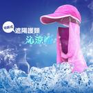 【下殺出清免運】酷涼冰涼帽-運動冰帽(粉色)