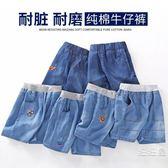 兒童男童牛仔短褲 夏季薄款兒童五分褲 純棉中小童 褲子童裝寬鬆 中褲 限時八折鉅惠 明天結束