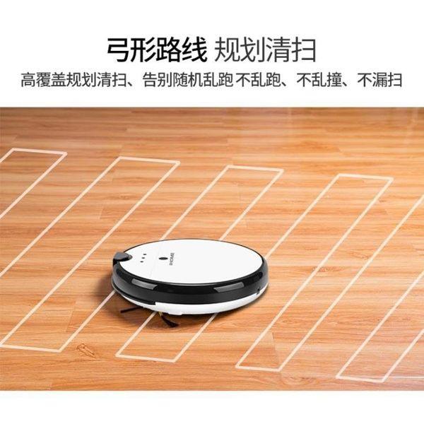 掃地機器人家用全自動充電無線智慧規劃App建圖掃吸拖一體吸塵器 NMS小明同學