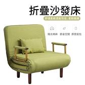 家用折疊沙發床單人小戶型客廳折疊沙發床扶手沙發省空間懶人沙發