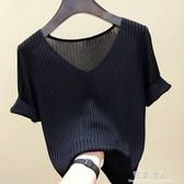 春裝新款冰絲針織衫寬鬆V領打底黑色T恤短袖女ins潮  【快速出貨】情人