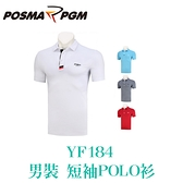 POSMA PGM 男裝 短袖 POLO衫 翻領 柔軟 舒適 排汗 藏青 YF184NVY