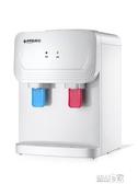冷熱飲水機 臺式飲水機小型宿舍學生家用辦公室桌面迷你型製冷冷熱冰溫熱LX 220v