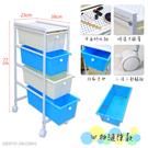 【居家cheaper】藍白撞色四抽縫隙款 萬用多層塑膠抽屜推車(SBJ010-2BU2WH) 廚房收納推車