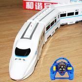 遙控車 和諧號遙控火車充電動大號高鐵動車遙控軌道兒童男孩遙控汽車玩具 MKS 小宅女