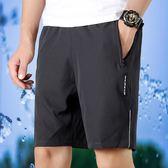 中大尺碼 運動短褲透氣寬松薄款拉鏈五分褲男大碼夏季跑步褲 BF401『男人範』