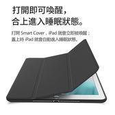 磨砂透明iPad mini1/2/3 iPad mini5/mini4 蘋果平板電腦保護套防摔
