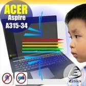 ® Ezstick ACER A315-34 防藍光螢幕貼 抗藍光 (可選鏡面或霧面)