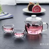 單人辦公室耐熱高溫玻璃迷你花茶泡茶壺透明功夫茶具小號茶壺過濾年貨慶典 限時鉅惠