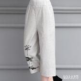 新款媽媽褲子薄款夏季褲寬鬆棉麻女褲亞麻高腰休閒褲 yu5829『俏美人大尺碼』