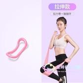 彈力繩 瑜伽繩膀開背伸展拉伸阻力帶女開肩健身瑜伽墊【八折搶購】