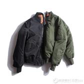 美國空軍大碼秋冬季情侶工裝男MA-1飛行員夾克潮牌棒球服嘻哈外套  圖拉斯3C百貨