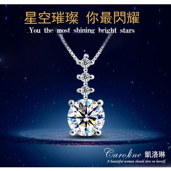《Caroline》★【鑽石奇緣】甜美魅力、迷人風采水晶時尚項鍊【附白鋼項鍊】66716