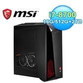 【MSI 微星】Infinite 8RG-433TW 無極限電競桌機【加碼送304不鏽鋼快煮壺】