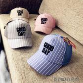兒童帽子夏季網帽男棒球帽透氣 易樂購生活館