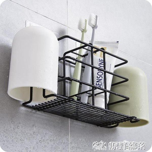 不鏽鋼牙刷架 鐵藝牙刷置物架衛生間漱口杯收納架壁掛牙具座電動牙刷架【全館九折】