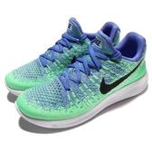Nike 慢跑鞋 Wmns LunarEpic Low Flyknit 2 藍 綠 襪套 女鞋 運動鞋【PUMP306】 863780-401