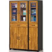 書櫃 書櫥 CV-622-2 海灣積層木3.9尺書櫥【大眾家居舘】