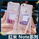 Xiaomi 小米 紅米機Note2 3...