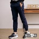 街頭時尚輕薄透氣休閒縮口長褲(深藍)● 樂活衣庫【066-6810】