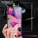 膜皇 For iPhone 12 / 12 Pro 6.1吋 / 12 mini 5.4吋 / 12 Pro Max 6.7吋 3D 滿版鋼化玻璃保護貼 請選型號