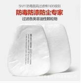 6200/7502防毒面具专用过滤棉防尘口罩5N11滤纸配件N95面罩