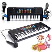 兒童電子琴益智仿真玩具樂器琴25/37鍵黑色早教啟蒙音樂小鋼琴