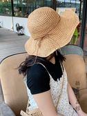 草帽女夏小清新韓版百搭沙灘出游遮陽太陽帽草編大沿防曬漁夫帽 酷男精品館