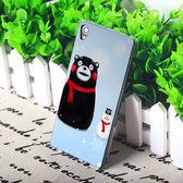 sony Xperia M4 Aqua Dual E2363 手機殼 軟殼 保護套 Kumamon 熊本熊