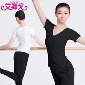 瑜伽服上衣女短袖上裝運動健身服舞蹈服健身房白色純棉V領修身T恤 寶貝計畫
