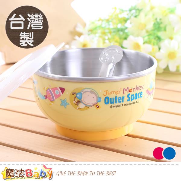 兒童餐碗 台灣製跳跳猴正版多功能304不鏽鋼止滑餐碗 魔法Baby