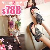 任選2雙788涼鞋韓版涼鞋奢華風雕花鏤空水鑽裝飾夾腳拖鞋【02S8941】