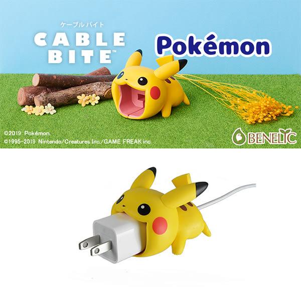 【皮卡丘豆腐頭保護套】皮卡丘 iPhone 豆腐頭 咬咬 保護套 Cable Bite 該該貝比日本精品 ☆
