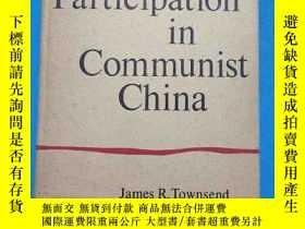 二手書博民逛書店political罕見participation in communist chinaY365375 看圖片